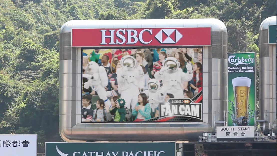 HSBC Fan Cam Case Study